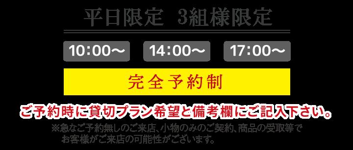 kashikiri-02_sp