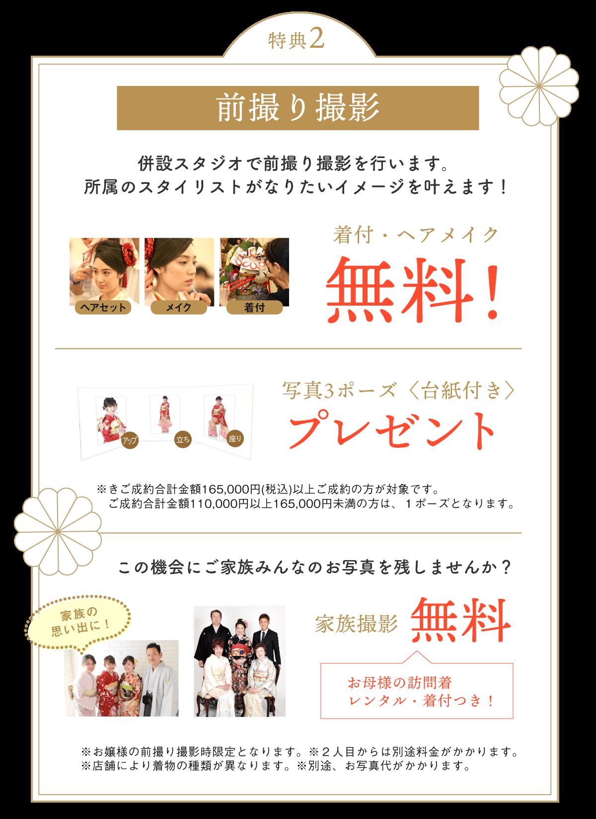 7螟ァ迚ケ蜈ク3