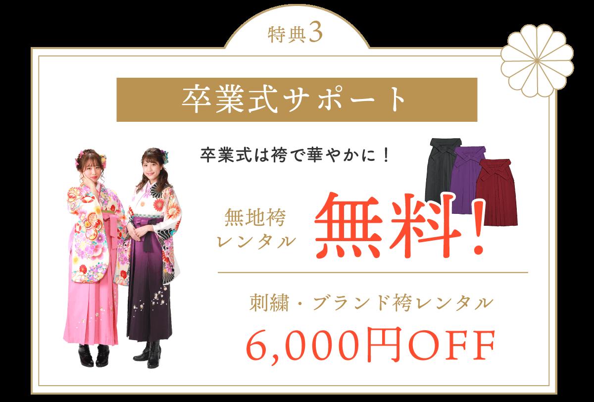 7螟ァ迚ケ蜈ク4